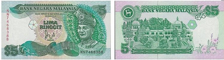 Paper Money - Malaysia 5 Ringgit ND (1986-91)