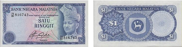 Paper Money - Malaysia Ringgit ND (1976-81)