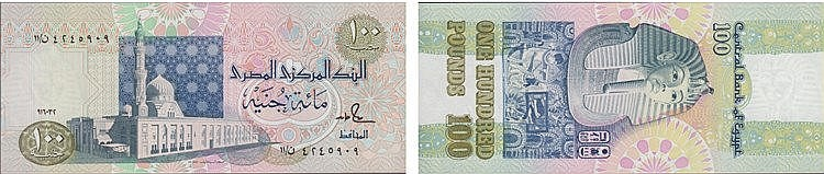 Paper Money - Egypt 100 Pounds ND