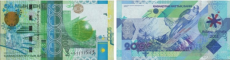 Paper Money - Kazakhstan 2 000 Tengé 2011