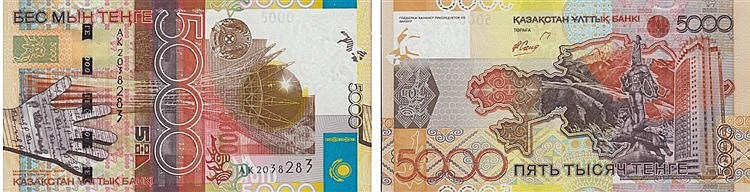 Paper Money - Kazakhstan 5 000 Tengé 2006