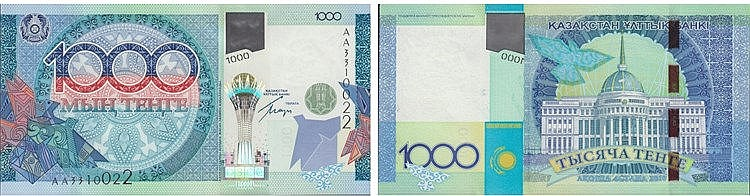 Paper Money - Kazakhstan 1 000 Tengé 2010