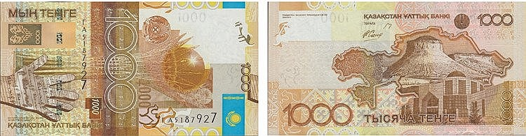 Paper Money - Kazakhstan 1 000 Tengé 2006