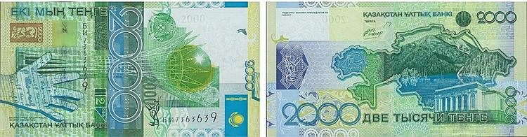 Paper Money - Kazakhstan 2 000 Tengé 2006