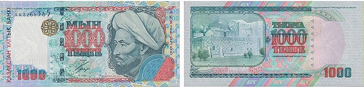 Paper Money - Kazakhstan 1 000 Tengé 2000