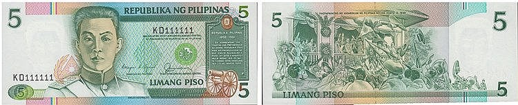 Paper Money - Philippines 5 Piso ND(1985-94), Real Radial Number