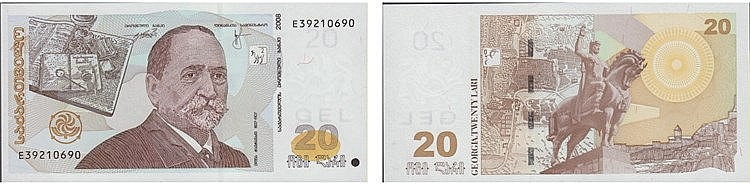 Paper Money - Georgia 20 Lari 2008