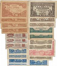 Cédula - Casa da Moeda 21 expl. 5, 10, 20 Centavos
