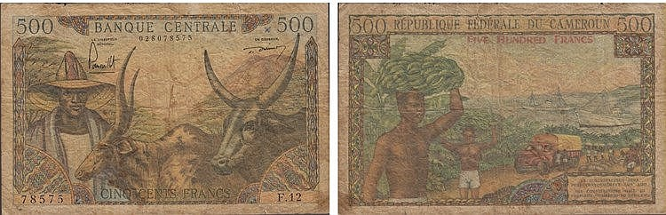 Paper Money - Cameroun 500 Francs ND (1962)