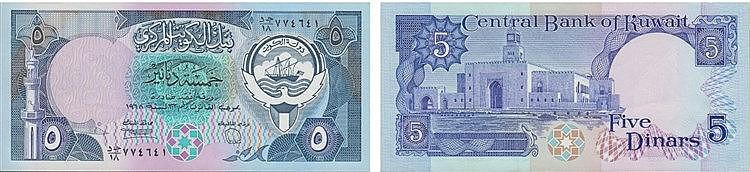 Paper Money - Kuwait 5 Dinars 1968