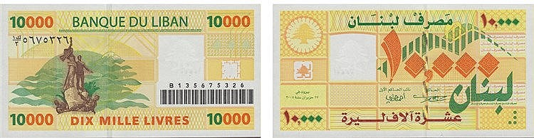Paper Money - Lebanon 10 000 Livres 2008
