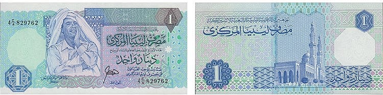 Paper Money - Libya Dinar ND (1988)