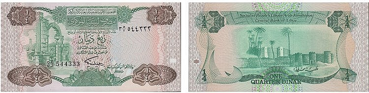 Paper Money - Libya 1/4 Dinar ND (1984)