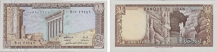 Paper Money - Lebanon Livre 1964