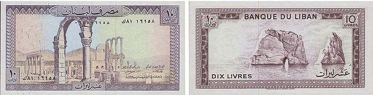Paper Money - Lebanon 10 Livres 1978