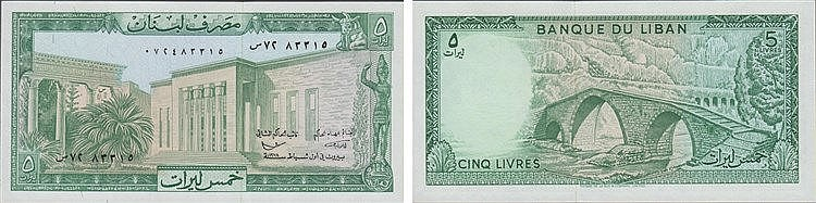 Paper Money - Lebanon 5 Livres 1978