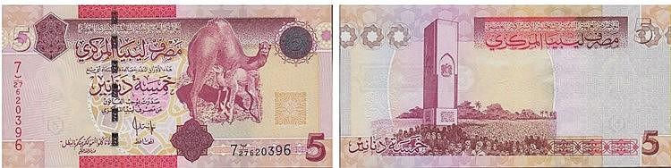 Paper Money - Libya 5 Dinars 2011