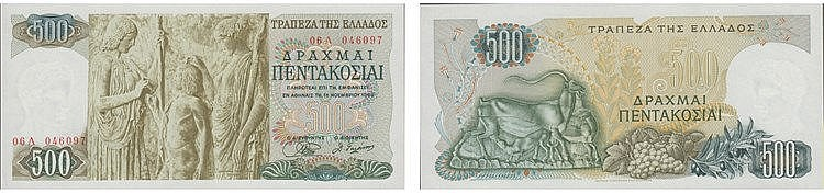Paper Money - Greece 500 Drachmai 1968