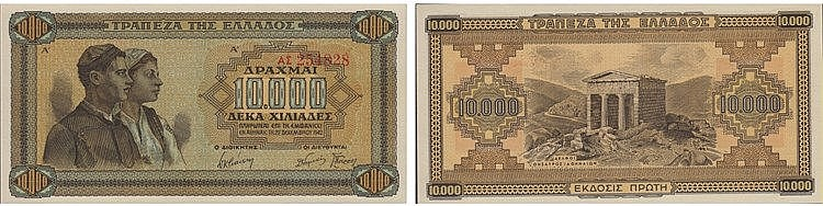 Paper Money - Greece 10 000 Drachmai 1942