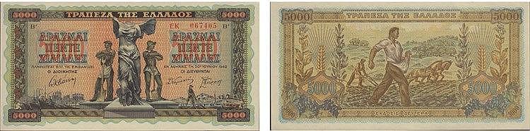 Paper money - Greece 5 000 Drachmai 1942