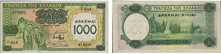 Paper Money - Greece 1 000 Drachmai 1939