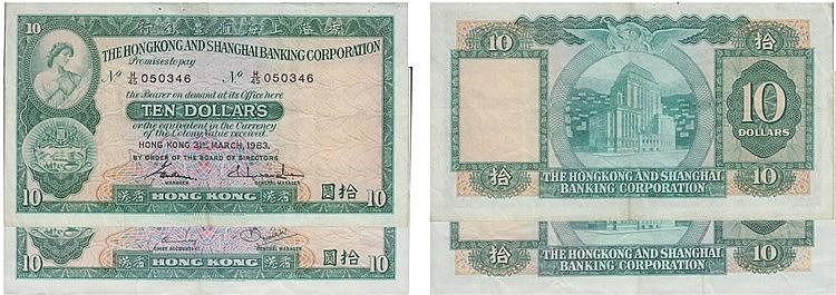 Paper Money - 2 expl. Hong Kong 10 Dollars 1980-1983