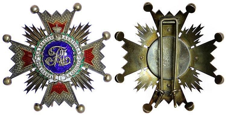 Spain - Medal - Ordem Isabel a Católica séc. XIX/XX