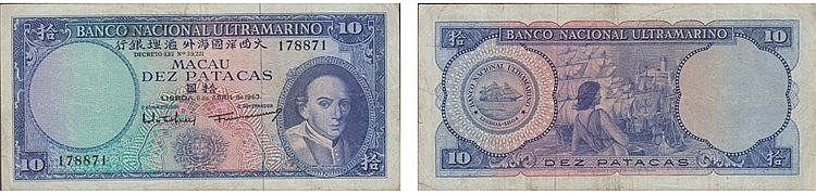Paper Money - Macau 10 Patacas 1963, Radial Number