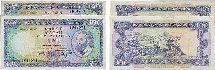 Paper Money - Macau 2 expl. 100 Patacas 1984