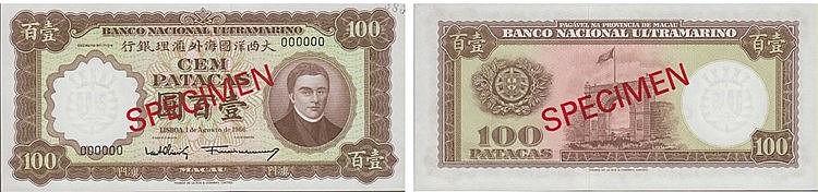 Paper Money - Macau 100 Patacas 1966, SPECIMEN