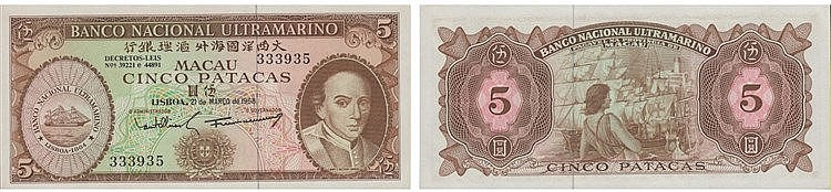 Paper Money - Macau 5 Patacas 1968
