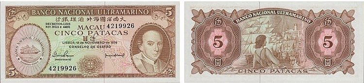 Paper money - Macau 5 Patacas 1976
