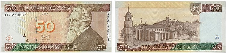 Paper Money - Lithuania 50 Litu 2003