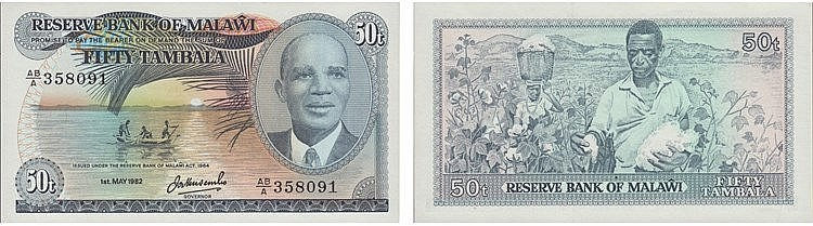 Paper Money - Malawi 50 Tambala 1982
