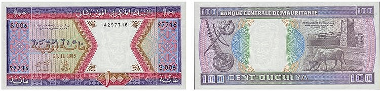 Paper Money - Mauritania 100 Ouguiya 1985