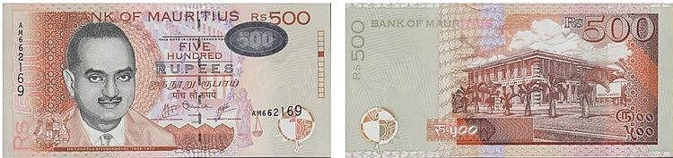 Paper Money - Mauritius 500 Rupees 2007