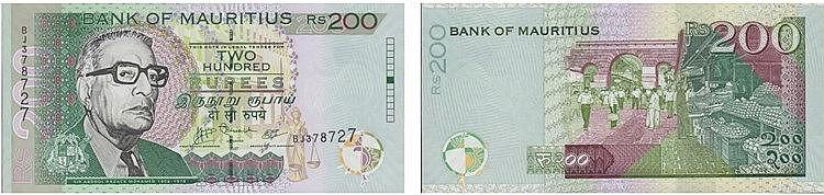Paper Money - Mauritius 200 Rupees 2007