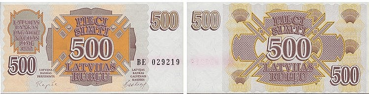 Paper Money - Latvia 500 Rublu 1992