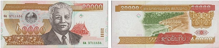 Paper Money - Laos 20 000 Kip 2003