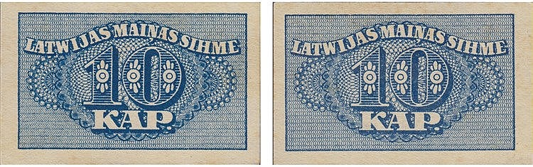 Paper Money - Latvia 10 Kapeikas ND (1920)