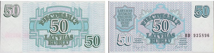 Paper Money - Latvia 50 Rublu 1992
