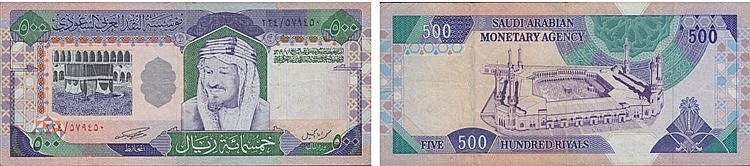 Paper Money - Saudi Arabia 500 Riyals 2003