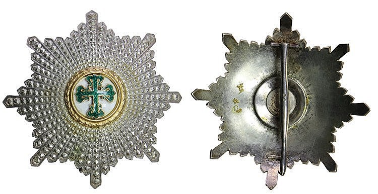 Portugal - Medal - Placa da Ordem de Aviz séc. XIX/XX
