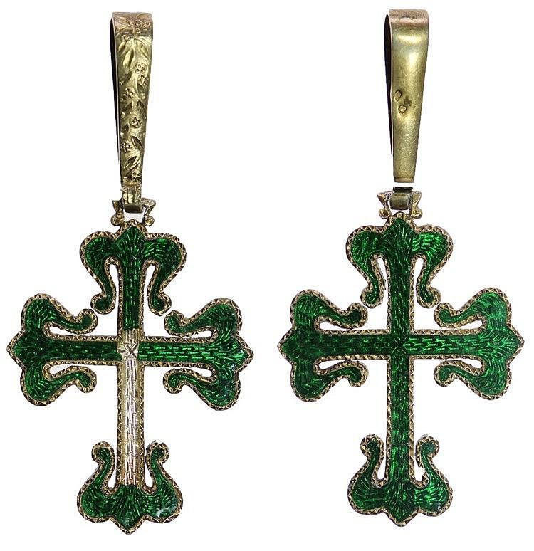 Portugal - Medal - Distintivo de fita da Ordem de Aviz séc. XIX/XX