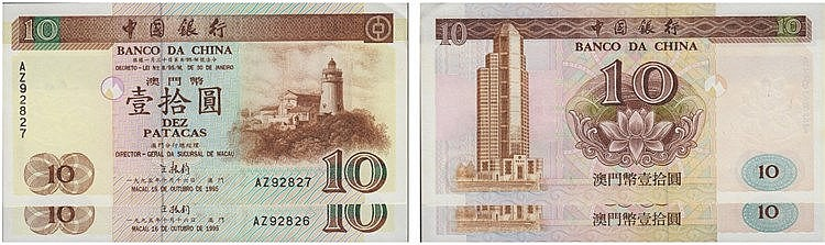 Paper Money - Macau 2 expl. 10 Patacas 1995