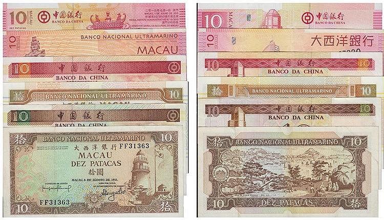Paper Money - Macau 6 expl. 10 Patacas 1981-2013