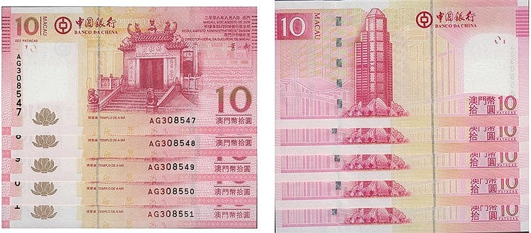 Paper Money - Macau 5 expl. 10 Patacas 2008