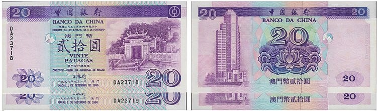 Paper Money - Macau 2 expl. 20 Patacas 1996