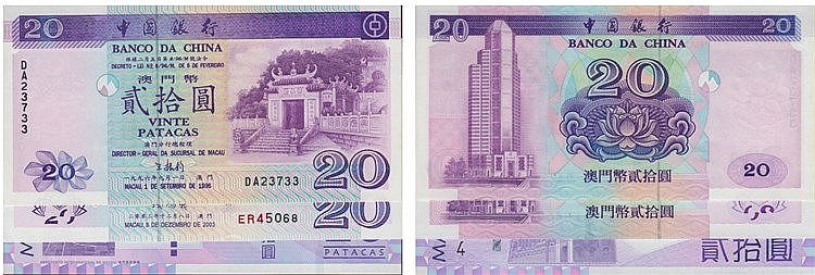 Paper Money - Macau 3 expl. 20 Patacas 1996-2005