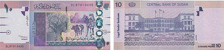 Paper Money - Sudan 10 Pounds 2006